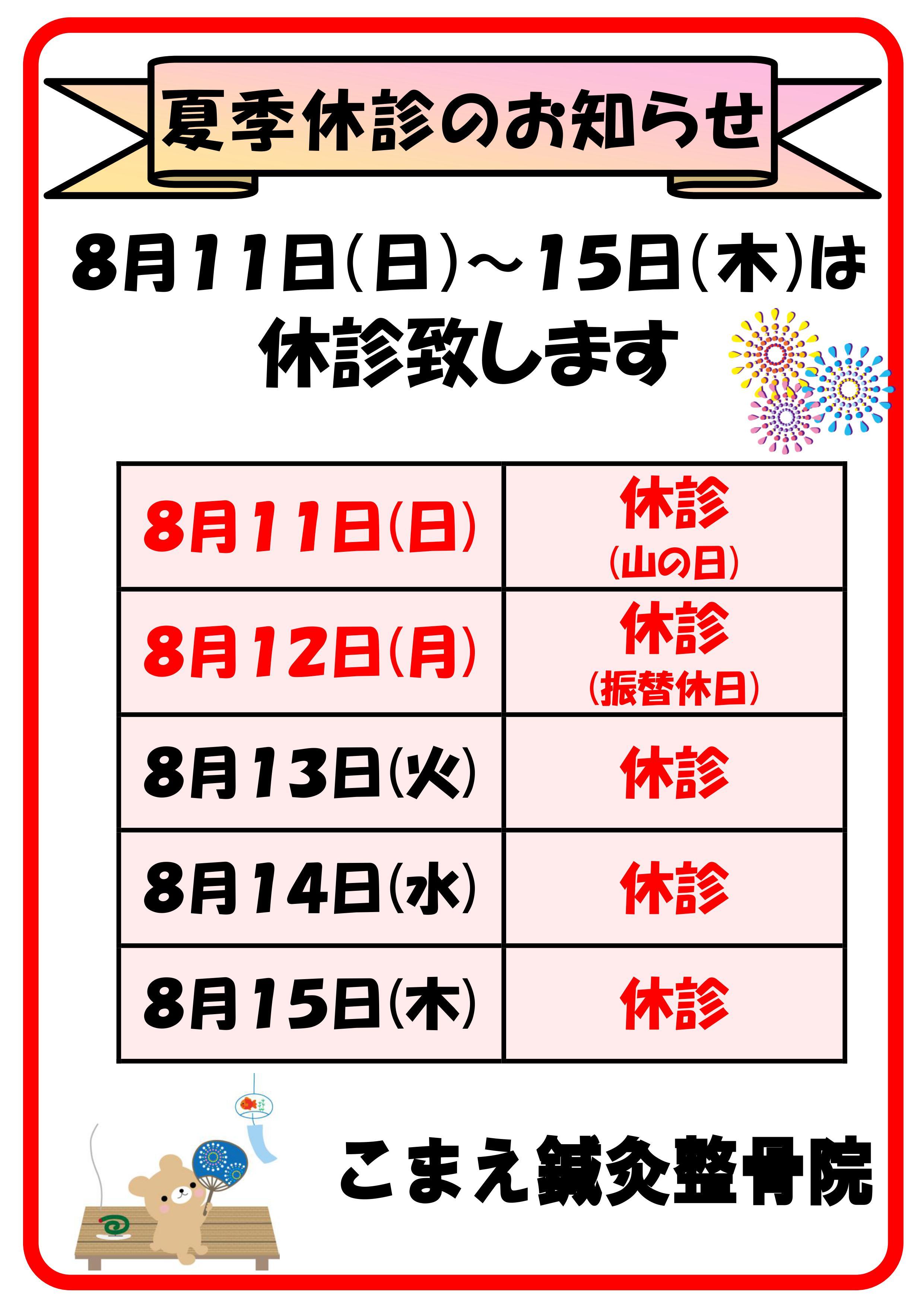 ファイル 26-1.jpg
